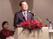 Tokyo seminar spotlights HCM City investment