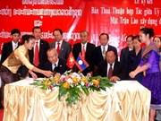 VN Fatherland Front delegation visits Laos