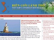 Website on sovereign boundaries launches English version
