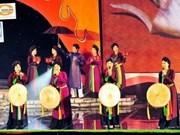 """Quan ho"" folk singing contest opens"