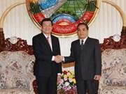 Lao press hails President Sang's visit