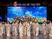 Da Nang to host Miss Vietnam final