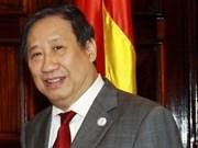 Japan honours former deputy PM for promoting ties