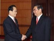 VN, DPRK tie cooperative relations