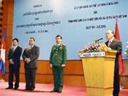 Ceremony marks Vietnam-Cambodia diplomatic ties