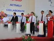 Quang Nam province has new auto engine plant