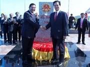 Vietnam-Cambodia land border marker inaugurated