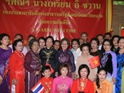 Vice President visits Thailand province