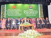 Vietnam-Cambodia: 45 years of diplomatic ties