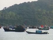Exhibition features border, island sovereignty