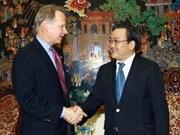 Vietnam, US strengthen cooperation
