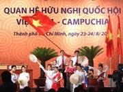 Vietnamese, Cambodian women boost cooperation