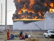 Condolences over Venezuela refinery explosion