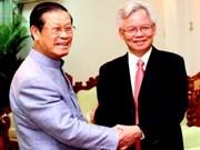 Vietnam, Laos political academies boost cooperation