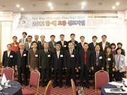 Multicultural families debated in RoK