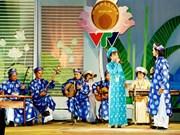 Vinh Long hosts amateur music festival