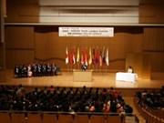 Vietnam attends Japan-ASEAN youth leaders' summit