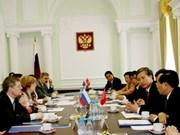 Vietnam, Russia boost procuracy cooperation