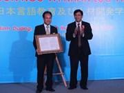 Vietnam-Japan language, human resources institute inaugurated