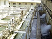 212 million USD loan to improve water services
