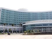 Da Nang houses nation's non-profit cancer hospital