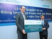 Siemens donates equipment to hospital