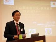 Vietnam agro-fishery quality in spotlight in Japan
