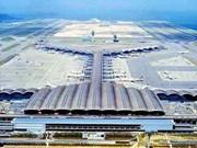 Plans surrounding Vietnam's largest int'l airport