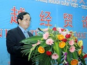 Ambassador works with China's Guangdong province