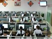 PAPI 2012 shows better public governance, services