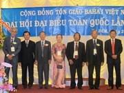 Baha'i Community convenes sixth congress