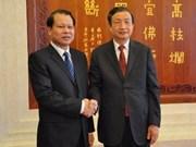 Vietnam, China agree on further strategic ties