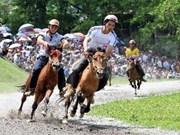 Horse race - unique culture of Bac Ha plateau
