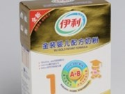 Chinese baby formula could be unhealthy
