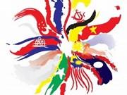 ASEAN focuses on public-private partnership