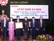 Vietnam Financial Times makes debut online