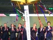 ASEAN festival opens in Japan