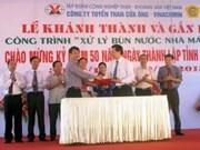 Quang Ninh inaugurates mud treatment plant