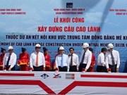 Groundbreaking for Cao Lanh bridge in Mekong Delta