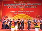 Vietnam-China international trade fair opens