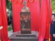 President Ho Chi Minh honoured in Sri Lanka