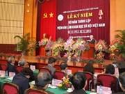 Academy of Social Sciences celebrates successes