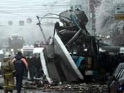 Condolences to Russia over deadly blasts