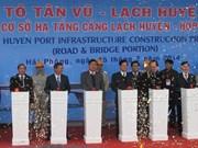 Vietnam's longest sea bridge construction launched