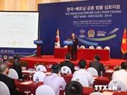Vietnam, RoK seek to boost judicial links