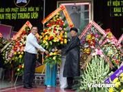 Hoa Hao Buddhist sect celebrates 75th founding anniversary
