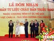Nguyen dynasty's documents receive UNESCO certificate