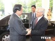 Lao leader visits Vietnam