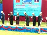 Vietnam helps build Laos' functional rehabilitation centre