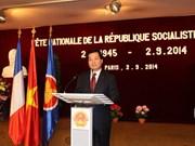 Overseas activities mark National Day